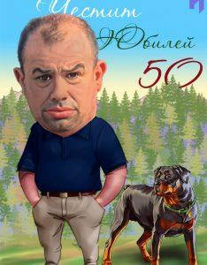 Caricature-50