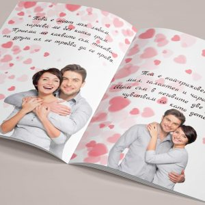 Mockup_A4_Brochure_31