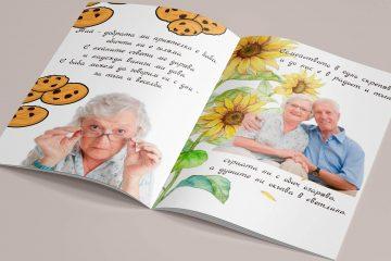 Mockup_A4_Brochure_311