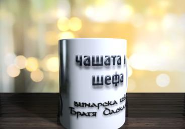 Mug Animation2