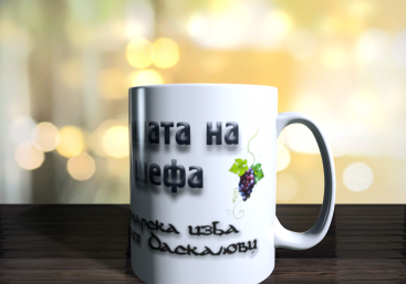 Mug Animation3